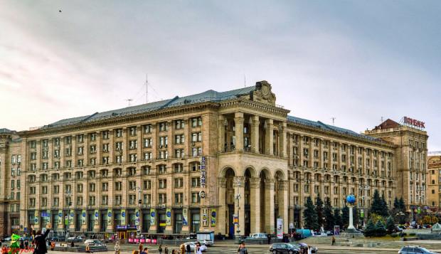 Главпочтамт Киев. Музей почты