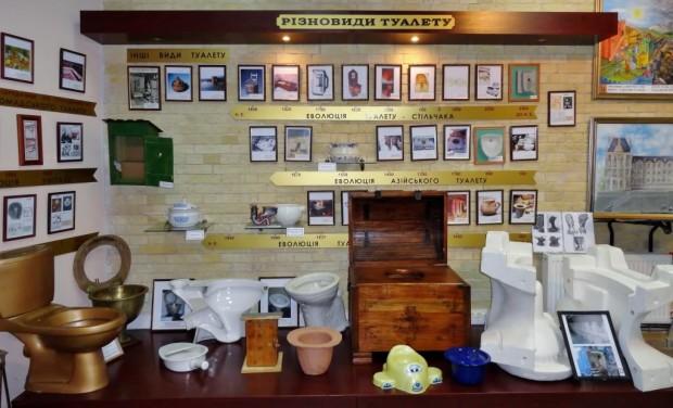 Музей истории туалета киев