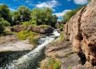 Буки каньон
