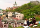 Замковая гора, Киев