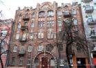 Дом барона Гильденбранда Киев