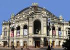Национальная опера Украины им. Т. Шевченко Киев