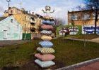 Пейзажная аллея Киев