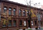 Шоколадный домик Киев
