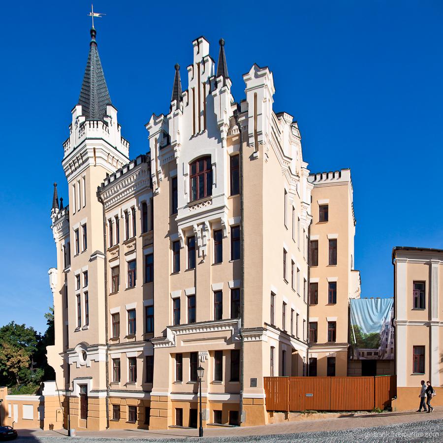 Замок Ричарда Львиное Сердце Киев
