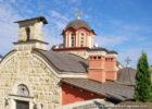 Зверинецкий пещерный монастырь Киев