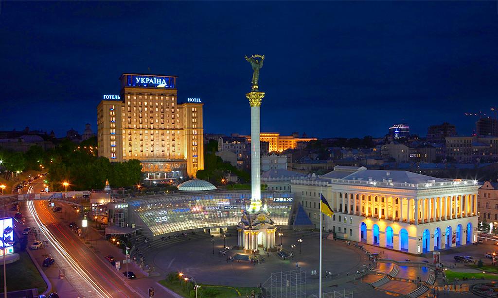 Киев, гостиница Украина. Крещатик фото