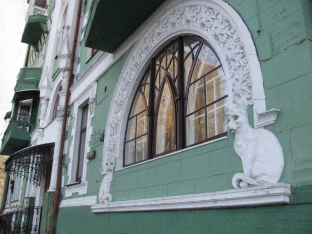 дом с кошками киев