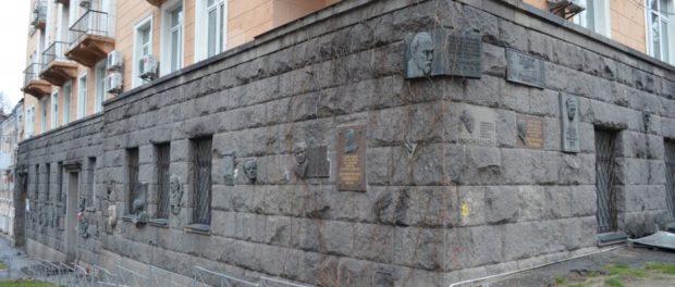 Дом Ролит ул. Богдана Хмельницкого, 68