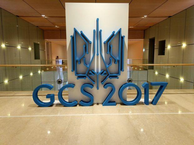 Международный саммит по кибербезопасности GCS