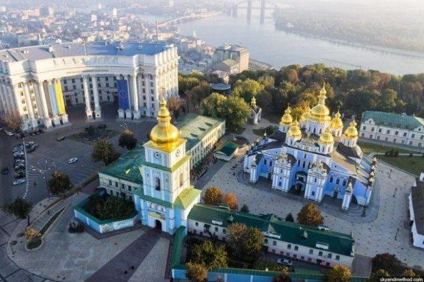 Киев с высоты, Михайловская площадь, Министерство иностранных дел Украины