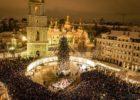 Новогодняя Софиевская площадь, Киев