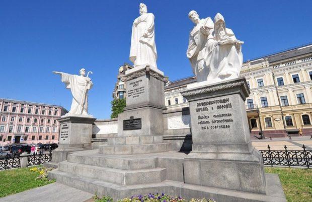 Памятник Княгине Ольге, Киев