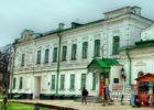 Музей микроминиатюр Николая Сядристого Киев