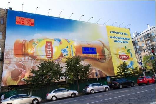 рекламная кампания Липтон в Киеве