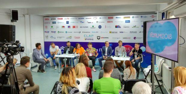 Пресс-конференция iForum