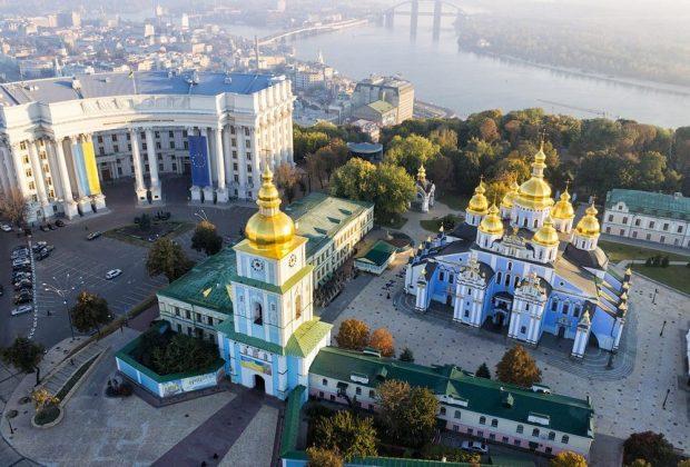 Михайловская площадь, Министерство иностранных дел