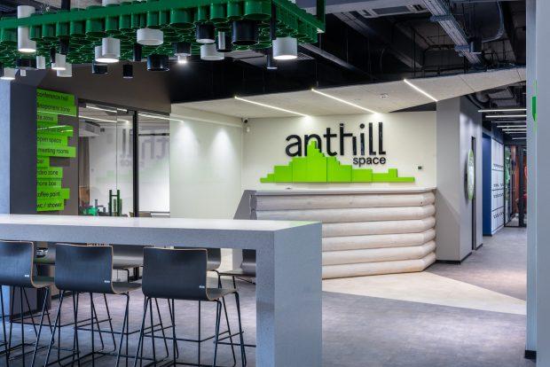 Коворкинг Anthill Space