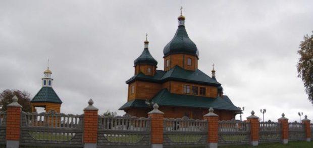 Мемориал И.Мазепы