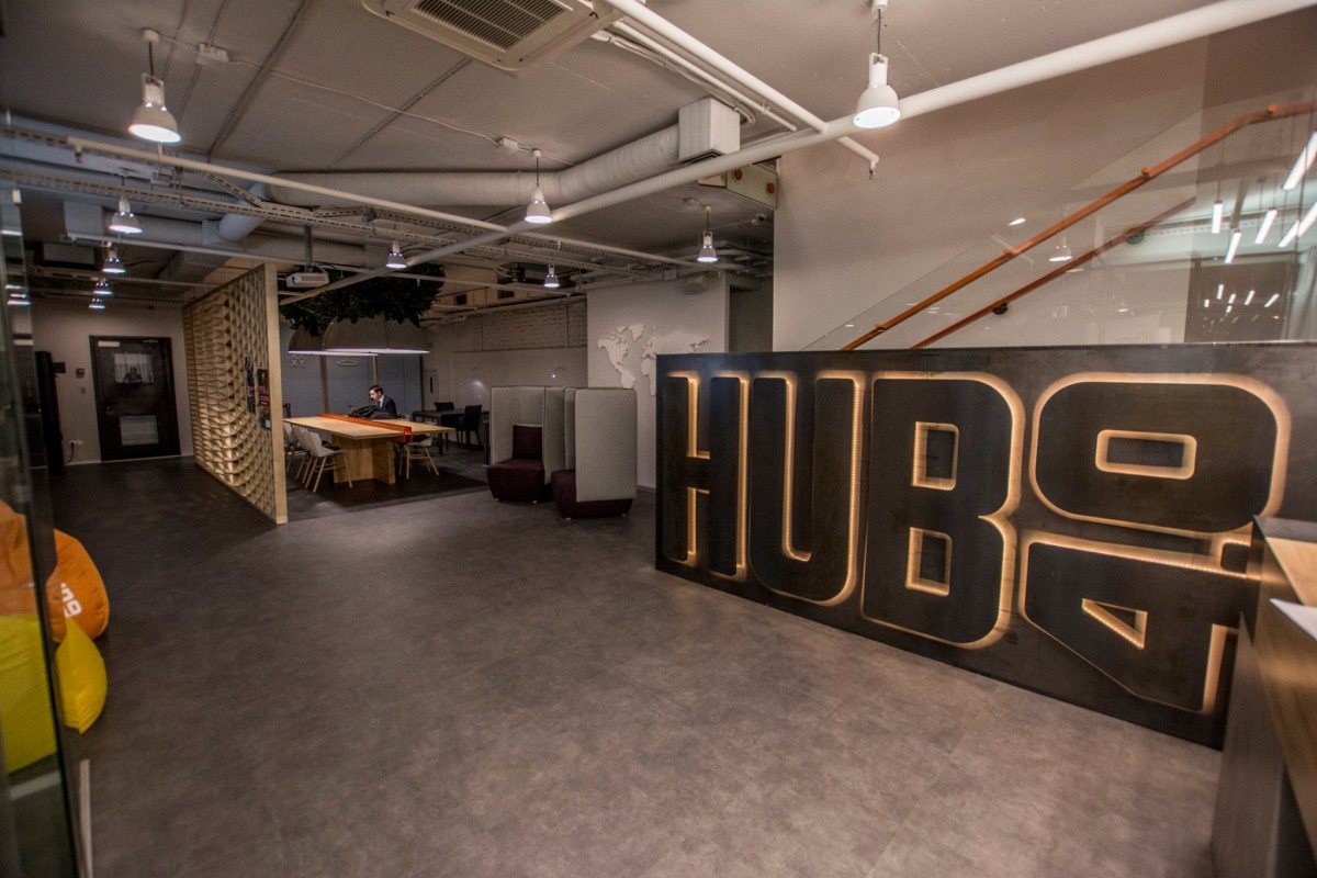 Hub 4 Киев