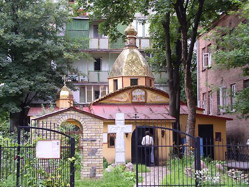 Храм преподобного Романа Сладкопевца