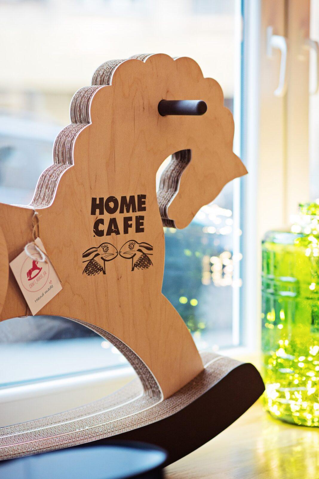 Home Cafe Киев