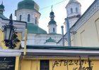 "В центре Киева на стене храма вандалы оставили ""наркограффити"""