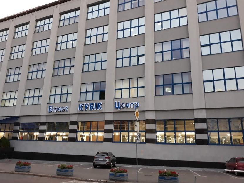 Коворкинг LOFTI в Киеве,Бизнес центр Кубик