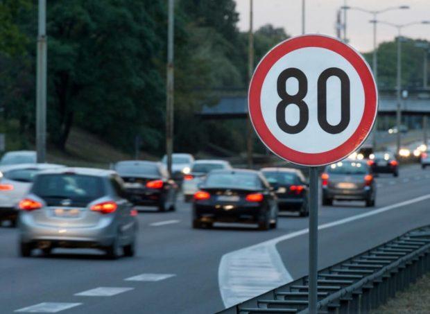 На 17 улицах столицы разрешили ездить со скоростью 80 км/ч