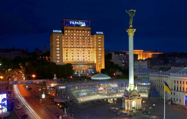 """Отель """"Украина"""""""