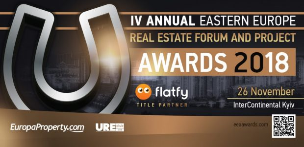 EE Real Estate Forum Киев 2018