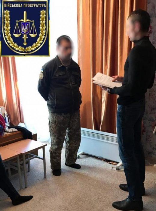 В Киеве на взятке задержали полковника ВСУ