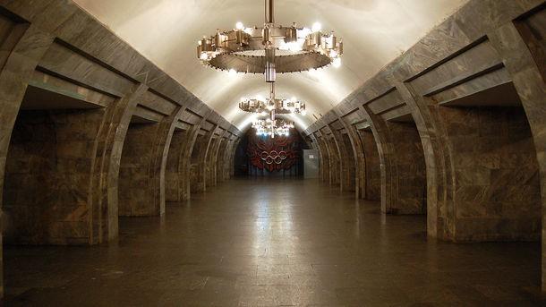 В Киеве изменят работу три станции метро