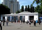 На улице Грушевского обустроят парк