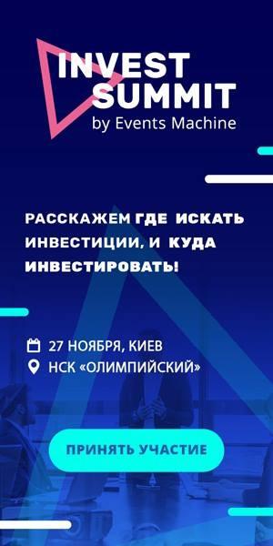 ivest summit kyiv
