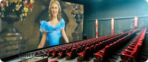 Просмотр фильмов в кинотеатре