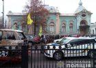 Правительственный квартал взяли под усиленную охрану