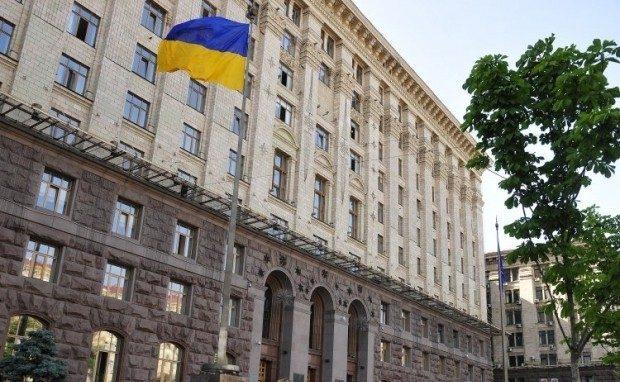 Киев перешел на международную модель управления коммунальными активами