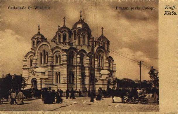 Владимирский Собор (фотокарточка)