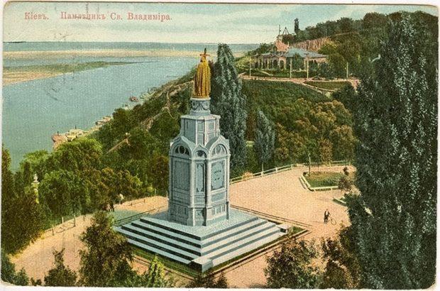 Памятник Владимиру на Владимирской горке (фотокарточка)
