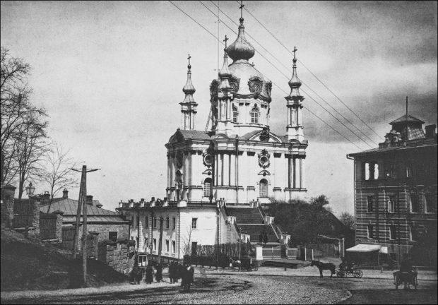 Андреевская Церковь в начале 20-го века