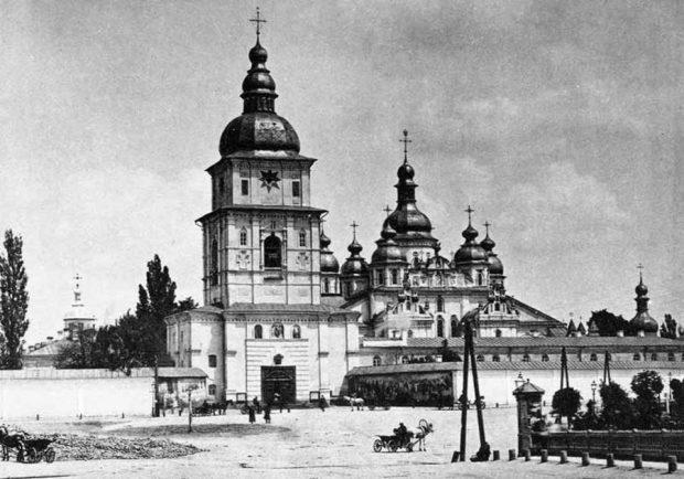Михайловский Собор в начале 20-го века