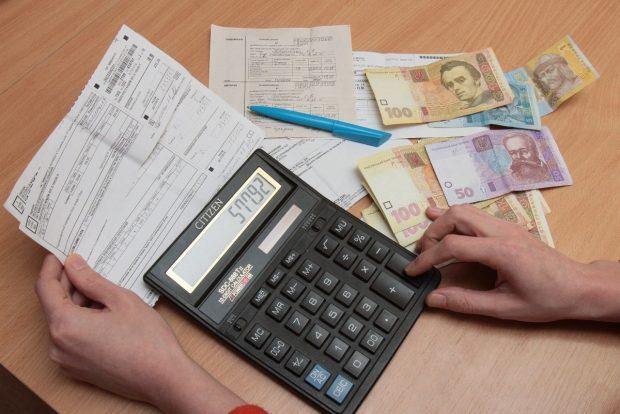 Жителей столицы с 1 января 2019 года ожидает повышение квартплаты