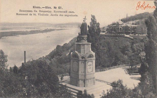 Памятник Владимиру_старое фото