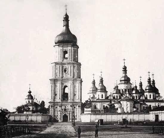 Софиевский Собор в начале 20-го века