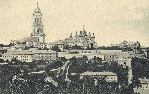 Лавра в Киеве, ретро-фото
