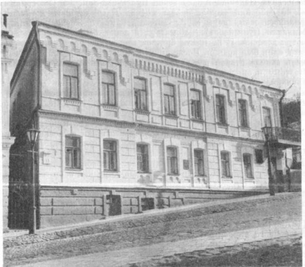 Дом Булгакова, Киев, ретро-фото