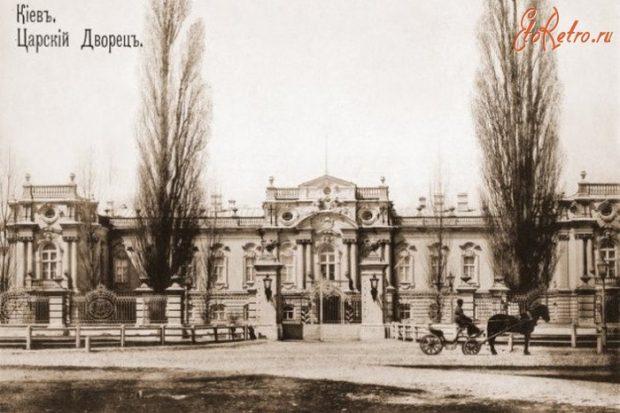 Мариинский Дворец, Киев, ретро-фото