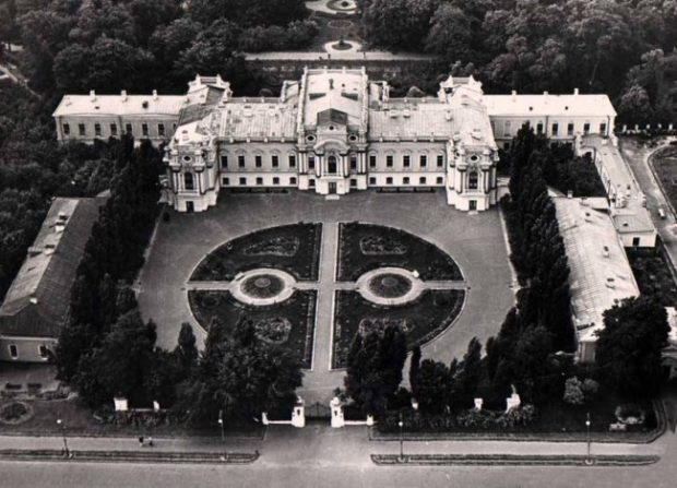 Мариинский Дворец в Киеве, ретро-фото
