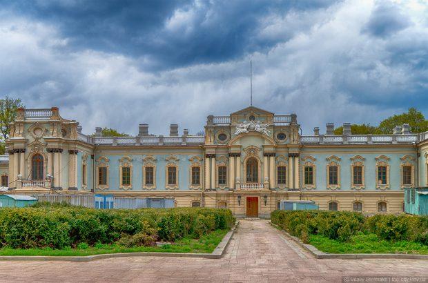 Мариинский Дворец ,Киев сегодня